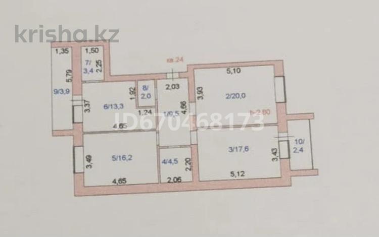3-комнатная квартира, 90 м², 6/9 этаж, Сабатаева 77а за 29.7 млн 〒 в Кокшетау