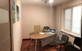 Офис площадью 60 м², проспект Райымбека 120/124 — Панфилова за 180 000 〒 в Алматы, Алмалинский р-н