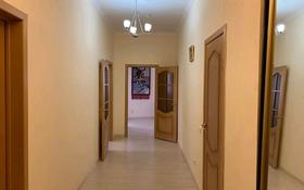 2-комнатная квартира, 100 м², 10/20 этаж посуточно, Шамши Калдаякова 11 — Тауелсиздик за 12 000 〒 в Нур-Султане (Астана), Есиль р-н