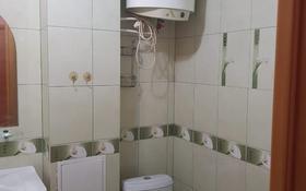 3-комнатная квартира, 60 м², 3/5 этаж, Шипина 167 за 19.4 млн 〒 в Костанае