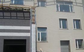 Здание, площадью 930 м², Ул.Кувская за 85 млн 〒 в Караганде, Казыбек би р-н