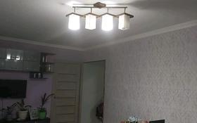 2-комнатная квартира, 55 м², 4/5 этаж, Самал 27 за 15 млн 〒 в Туркестане
