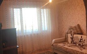 2-комнатная квартира, 42.5 м², 6/6 этаж, Абылай-хана 12 за 13 млн 〒 в Кокшетау