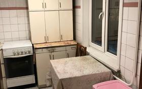 3-комнатная квартира, 58.6 м², 3/5 этаж, мкр Орбита-3 19 за 23.8 млн 〒 в Алматы, Бостандыкский р-н