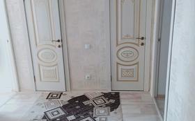 3-комнатная квартира, 60.8 м², 6/6 этаж, Электрон 21 — Абулхаир хана за 13.3 млн 〒 в Актобе