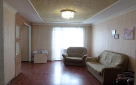 3-комнатная квартира, 88 м², 6/6 этаж, Мустафина за 12.7 млн 〒 в Темиртау
