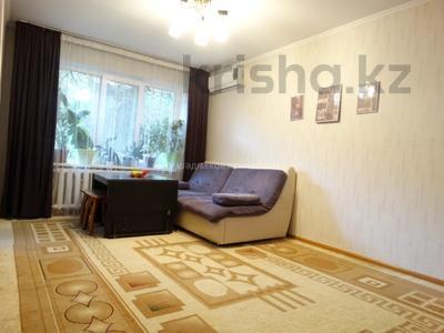 3-комнатная квартира, 62 м², 1/4 этаж, мкр №1, Мкр №1 — проспект Улугбека за 18.5 млн 〒 в Алматы, Ауэзовский р-н — фото 3