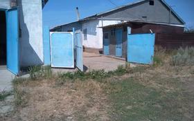 4-комнатный дом, 90 м², 17 сот., Костанайский район, с.Арман за 5.5 млн 〒 в Костанайской обл.