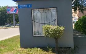 Киоск площадью 11 м², проспект Шакарима за 1.8 млн 〒 в Усть-Каменогорске
