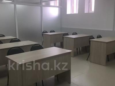 Офис площадью 40 м², Карталинская 3а — Карасай батыра за 130 000 〒 в Нур-Султане (Астана), Сарыарка р-н