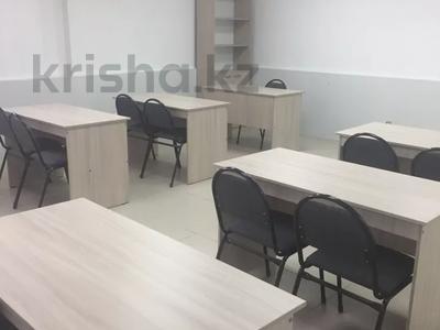 Офис площадью 40 м², Карталинская 3а — Карасай батыра за 130 000 〒 в Нур-Султане (Астана), Сарыарка р-н — фото 2