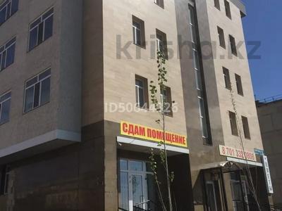 Офис площадью 40 м², Карталинская 3а — Карасай батыра за 130 000 〒 в Нур-Султане (Астана), Сарыарка р-н — фото 5