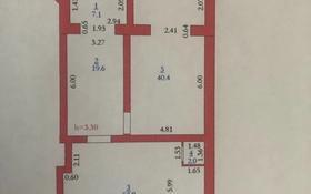 Магазин площадью 122 м², мкр. Батыс-2 42 за 3 000 〒 в Актобе, мкр. Батыс-2