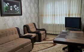 2-комнатная квартира, 52 м², 2/5 этаж по часам, 11-й мкр 12 за 1 000 〒 в Актау, 11-й мкр
