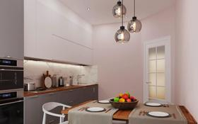 2-комнатная квартира, 54 м², 10/33 этаж, Аль-Фараби 5к3А за 49 млн 〒 в Алматы, Бостандыкский р-н