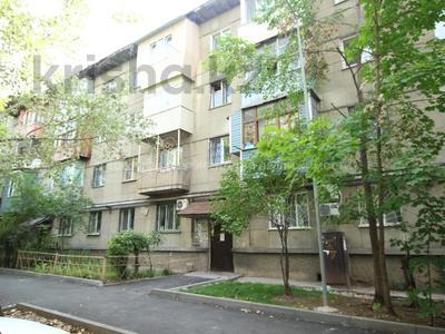 2-комнатная квартира, 44 м², 4/4 этаж, Пятницкого 77А — Берегового за 17.8 млн 〒 в Алматы, Ауэзовский р-н — фото 10