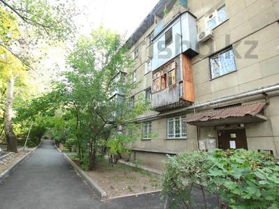 2-комнатная квартира, 44 м², 4/4 этаж, Пятницкого 77А — Берегового за 17.8 млн 〒 в Алматы, Ауэзовский р-н — фото 9