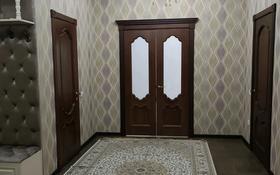 3-комнатная квартира, 110 м², 3/9 этаж, мкр Астана 67 за 42 млн 〒 в Шымкенте, Каратауский р-н