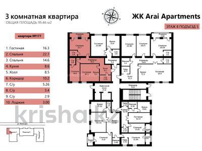 3-комнатная квартира, 95.46 м², 8/10 этаж, Кенесары — Шевченко за ~ 25.8 млн 〒 в Нур-Султане (Астана), Сарыарка р-н — фото 4