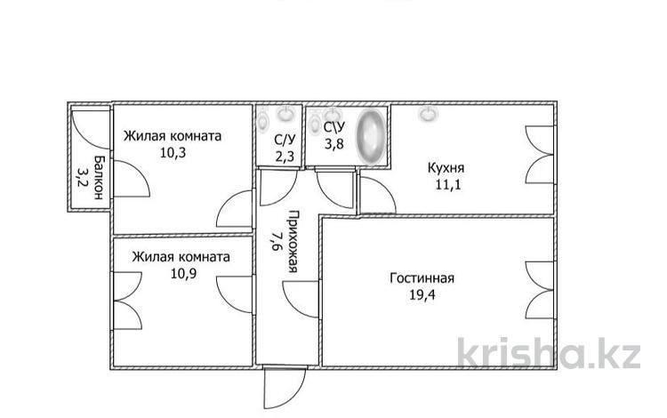 3-комнатная квартира, 68.6 м², 5/9 этаж, Бастобе 33 за ~ 16.2 млн 〒 в Нур-Султане (Астана), Алматы р-н
