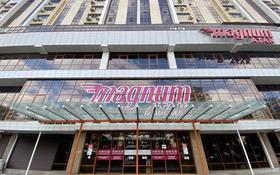 Помещение площадью 23 м², Гоголя 20 за 4 500 〒 в Алматы, Медеуский р-н