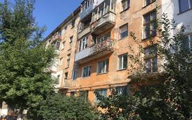 2-комнатная квартира, 46 м², 1/5 этаж помесячно, Чернышевского 93 за 40 000 〒 в Темиртау