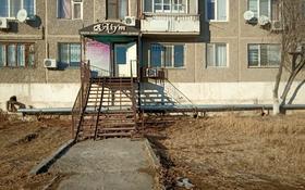 Магазин площадью 41 м², Мкр Привокзальный 5 18 за 13 млн 〒 в Атырау