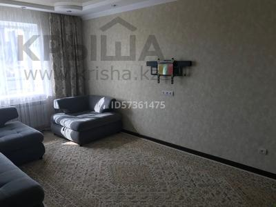 2-комнатная квартира, 68 м², 7/9 этаж, Тауелсыздык 45/1 — Момышулы за 33 млн 〒 в Нур-Султане (Астана) — фото 2