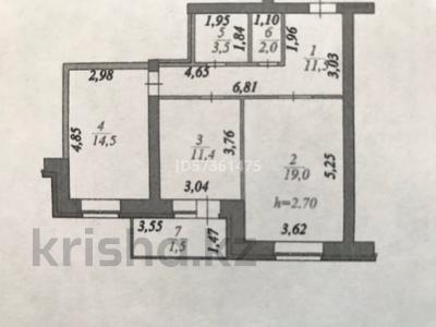 2-комнатная квартира, 68 м², 7/9 этаж, Тауелсыздык 45/1 — Момышулы за 33 млн 〒 в Нур-Султане (Астана) — фото 15