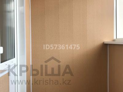 2-комнатная квартира, 68 м², 7/9 этаж, Тауелсыздык 45/1 — Момышулы за 33 млн 〒 в Нур-Султане (Астана) — фото 11