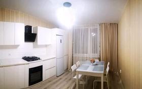 3-комнатная квартира, 66 м², 6/6 этаж, Юбилейный 22 за ~ 21 млн 〒 в Костанае