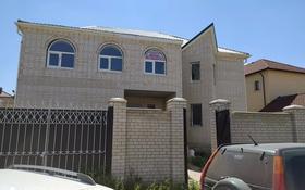 6-комнатный дом, 459 м², 10 сот., Асыл Тас 3 за 39 млн 〒 в Актобе