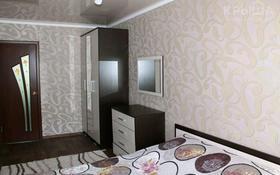 2-комнатная квартира, 46 м², 1/5 этаж посуточно, проспект Евразии 107 — Абая проспект за 9 000 〒 в Уральске