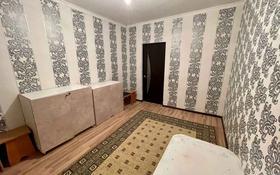 3-комнатная квартира, 77 м², 9/9 этаж, Сауран за 25.3 млн 〒 в Нур-Султане (Астана), Есиль р-н