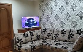 2-комнатная квартира, 51 м², 3 этаж посуточно, Абая 56 за 5 000 〒 в Темиртау