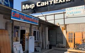 Контейнер площадью 40 м², 29а мкр, Шерқала за 5 млн 〒 в Актау, 29а мкр