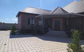 6-комнатный дом, 252 м², 11 сот., 4-й переулок Абишева 30 за 45 млн 〒 в Таразе