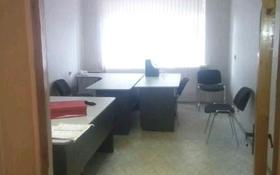 Офис площадью 52 м², улица Едыге Би 76 — Машхур Жусупа за 8 млн 〒 в Павлодаре