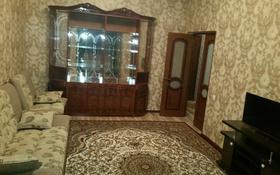 2-комнатная квартира, 60 м², 3/5 этаж посуточно, Тамерлановское шоссе — Желтоксан за 10 000 〒 в Шымкенте