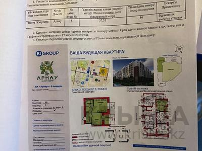 1-комнатная квартира, 37.5 м², 8/8 этаж, Е-356 за 14.6 млн 〒 в Нур-Султане (Астана), Есиль р-н — фото 13