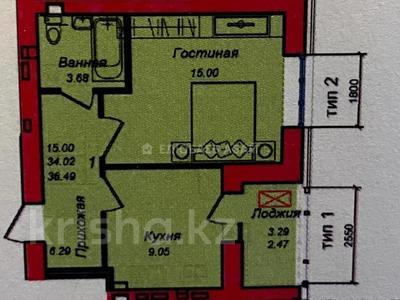1-комнатная квартира, 37.5 м², 8/8 этаж, Е-356 за 14.6 млн 〒 в Нур-Султане (Астана), Есиль р-н — фото 14