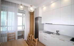 3-комнатная квартира, 82 м², 16/22 этаж, Достык 10/1 за 57.5 млн 〒 в Нур-Султане (Астана), Есиль р-н