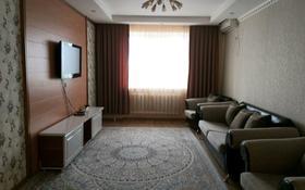 2-комнатная квартира, 80 м², 5/9 этаж посуточно, Авангард-2, Курмангазы 3 за 13 000 〒 в Атырау, Авангард-2