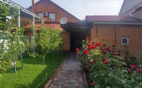 7-комнатный дом, 220 м², 6 сот., мкр Карасу, Южная 41а — Аралкум за 45 млн 〒 в Алматы, Алатауский р-н