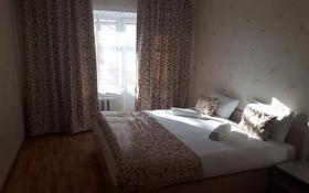 3-комнатная квартира, 72 м², 3/5 этаж посуточно, Жансугурова 73/85 — Абая за 10 000 〒 в Талдыкоргане