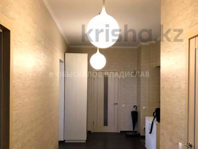 4-комнатная квартира, 123 м², 16/19 этаж, Сатпаева за 69 млн 〒 в Алматы, Бостандыкский р-н