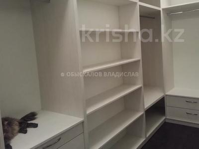 4-комнатная квартира, 123 м², 16/19 этаж, Сатпаева за 69 млн 〒 в Алматы, Бостандыкский р-н — фото 12