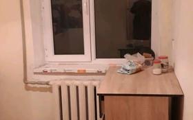 1-комнатная квартира, 35 м², 2/5 этаж, улица Жанкожа батыра 82 — Сагымбаева за 4 млн 〒 в