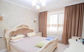 5-комнатная квартира, 150 м², 5/5 этаж, 8 мкр. бiрлiк — ул. астана за 42.5 млн 〒 в Талдыкоргане