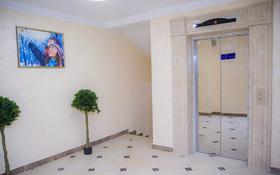 1-комнатная квартира, 37 м², 8/9 этаж посуточно, Кабанбай батыра — Керей и Жанибек хандар за 7 000 〒 в Нур-Султане (Астана), Есиль р-н